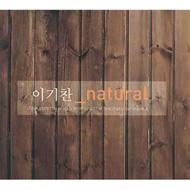7集-Natural