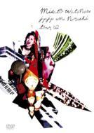 JYAJYA UMA NARASHI TOUR'02