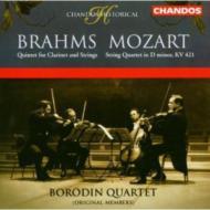 (ヒストリカル)ブラームス:クラリネット五重奏曲、他/ボロディン・クヮルテット、モズコヴェンコ(cl)