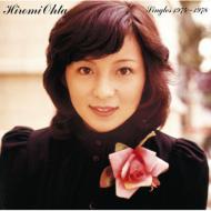 太田裕美 Singles 1974〜1978