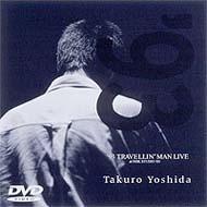 '93 TRAVELLIN'MAN LIVE at NHK STUDIO 101
