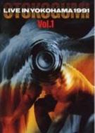 LIVE IN YOKOHAMA 1991 Vol.1
