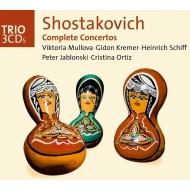 協奏曲全集 ムローヴァ、クレーメル、H・シフ、ヤブロンスキー、オルティス、ほか(3CD)
