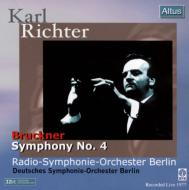交響曲第4番『ロマンティック』 カール・リヒター&ベルリン放送交響楽団(1977)