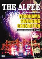 22nd Summer 2003 YOKOHAMA SWINGING GENERATION〜SWINGING GENERATION DAY