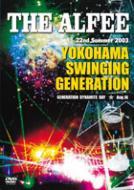 22nd Summer 2003 YOKOHAMA SWINGING GENERATION 〜GENERATION DYNAMITE DAY〜