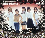 ハロー!プロジェクト ラジオドラマ vol.2
