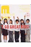 Mammoth For Kids By Kids No.7