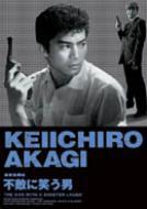 Kenju Buraicho: Futeki ni Warau Otoko