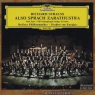 R.シュトラウス:交響詩《ツァラトゥストラはかく語りき》/他 カラヤン/ベルリン・フィルハーモニー管弦楽団