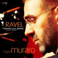 ピアノ作品全集 ムラロ(2CD)