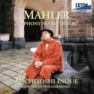 マーラー:交響曲第6番 『悲劇的』 井上道義&新日本フィル
