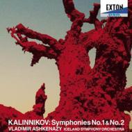 カリンニコフ:交響曲第1番、第2番 ウラディーミル・アシュケナージ&アイスランド交響楽団