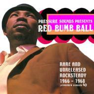 Bumb Ball -Rare & Unreleasedrocksteady 1966-68