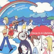 Once in A Lifetime Mayo Okamoto soungbook