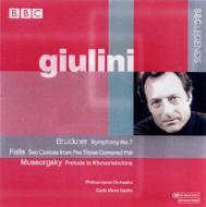 交響曲第7番 ジュリーニ&フィルハーモニア管(1982)
