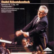 交響曲第7番『レニングラード』 ケーゲル