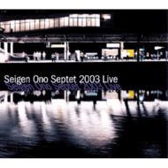 Seigen Ono Septet 2003 Live