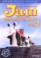ジャム・ザ・ハウスネイル vol.2