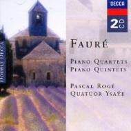 ピアノ四重奏曲第1番、第2番 ピアノ五重奏曲第1番、第2番 ロジェ(p)イザイ四重奏団(2CD)