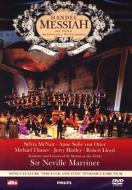 オラトリオ『メサイア』全曲 マリナー&ASMF、マクネアー、オッター、ほか