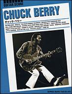 Chuck Berry / Guitar Score
