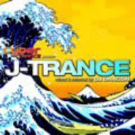 Cyber Trance Presents J-trance