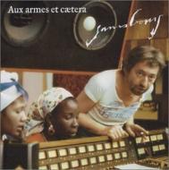 Aux Armes Et Caetera Versions Dj Versions Chantees