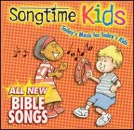 Songtime Kids -All New Biblesongs
