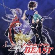 『セイント・ビースト〜聖獣降臨編〜』オリジナルサウンドトラック::Sounds of the BEAST