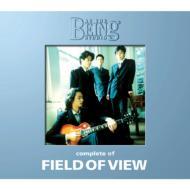 コンプリート・オブ FIELD OF VIEW at the BEING studio