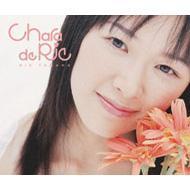 Chara de Rie 〜キャラ・ド・リエ〜