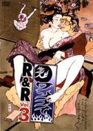 ワンナイR&R 3 : ワンナイ | HMV&BOOKS online - PCBC-50417