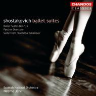 バレエ組曲全集 ネーメ・ヤルヴィ&スコティッシュ・ナショナル管弦楽団(2CD)