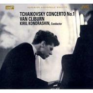 ピアノ協奏曲第1番 クライバーン(p)コンドラシン&交響楽団(XRCD)