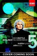 交響曲第5番、アデス:アサイラ ラトル指揮ベルリン・フィル(DVD)
