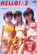 Halohalo! Morning Musume Sixth Members Dvd