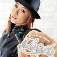 BoA / Next World