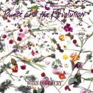 When Doves Cry (12インチシングルレコード)