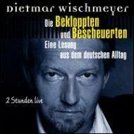 Schwarzbuch Der Bekloppten