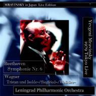 交響曲第6番『田園』、ワーグナー:『ワルキューレの騎行』、ほか ムラヴィンスキー指揮レニングラード・フィル(1979)