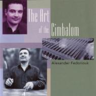 Art Of The Cimbalom