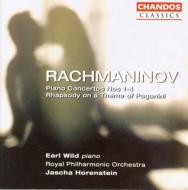 ラフマニノフ:ピアノ協奏曲全集、パガニーニの主題による狂詩曲/アール・ワイルド(pf)、ホーレンシュタイン(指揮)