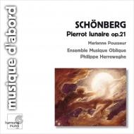 月に憑かれたピエロ、室内交響曲第1番(三重奏版) フィリップ・ヘレヴェッヘ&アンサンブル・ミュジーク・オブリク、マリアンネ・プスール