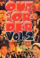OUT OF ORDER VOL.2