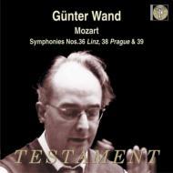 交響曲第36番『リンツ』、第38番『プラハ』、第39番 ギュンター・ヴァント&ケルン・ギュルツェニヒ管弦楽団