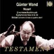 交響曲33番、第34番、セレナード第13番、他 ギュンター・ヴァント&ケルン・ギュルツェニヒ管弦楽団