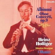 アルビノーニ:オーボエ協奏曲集 ホリガー/イ・ムジチ合奏団 ハインツ・ホリガー