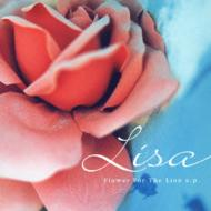 Flower For The Lion E.p.-Peace In Love 【Copy Control CD】