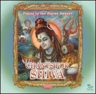 Chants For Shiva